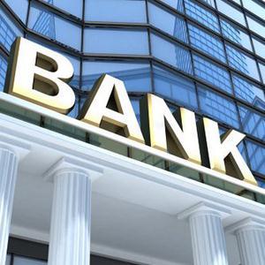 Банки Зеи