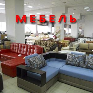 Магазины мебели Зеи