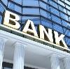 Банки в Зее