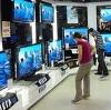 Магазины электроники в Зее