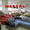 Магазины мебели в Зее