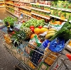 Магазины продуктов в Зее
