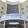 Поликлиники в Зее