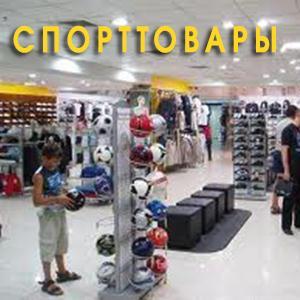 Спортивные магазины Зеи
